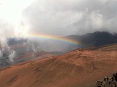 Photo from the Haleakala National Park Facebook page.